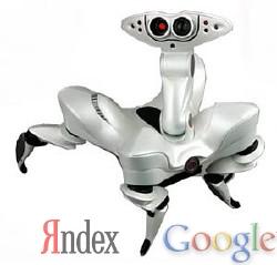 Определение робота поисковой системы