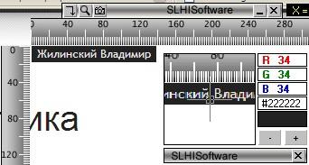 Web Designers Tool Set