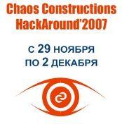 HackAround 2007