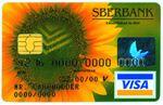 Visa Classic СБРФ