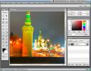 Photoshop бесплатно - Splashup