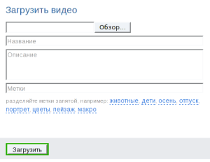 Яндекс.Видео - видеохостинг от Яндекс.Блогов
