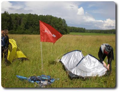 iCamp 2008 - палатка
