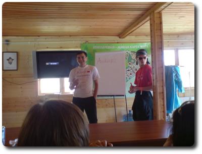 iCamp 2008 - секция