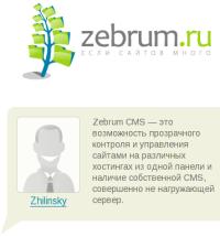 Zebrum