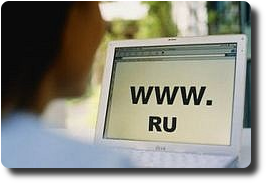 RU домены, новые правила